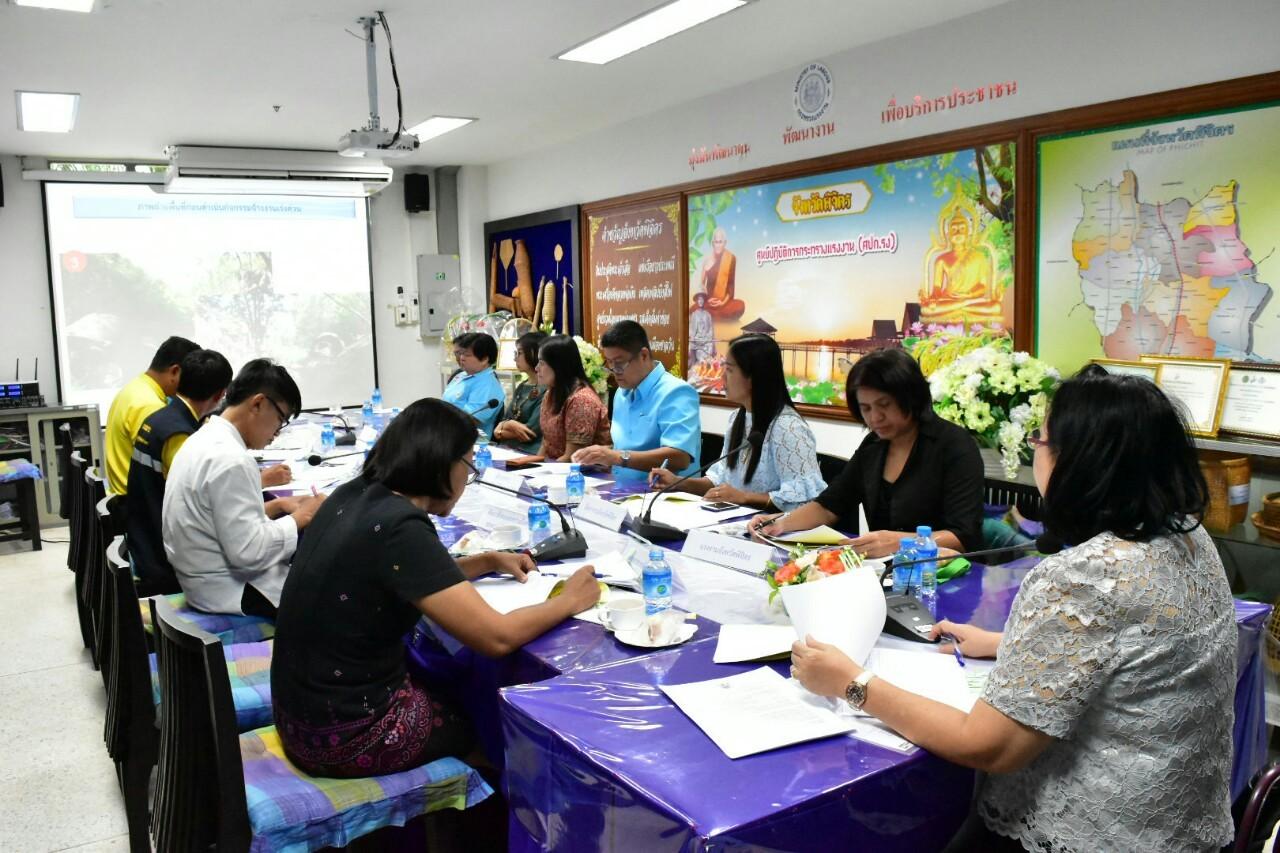 สรจ.พิจิตร จัดประชุมคณะกรรมการศูนย์ช่วยเหลือผู้ประสบความเดือดร้อนด้านอาชีพ กระทรวงแรงงานประจำจังหวัดพิจิตร ครั้งที่ 1/2562